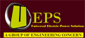 Universal Electric Power Solution Logo